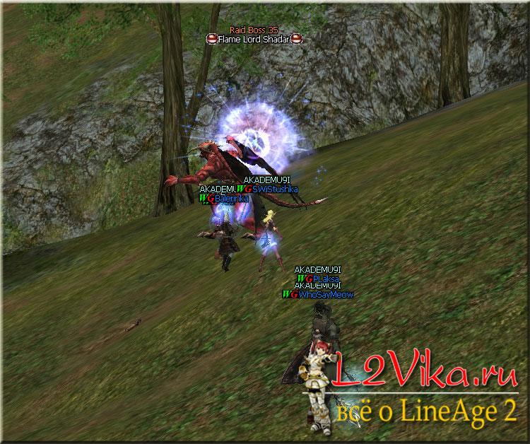 Рейдбосс Flame Lord Shadar - L2Vika.ru