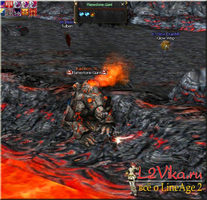 Рейдбосс Flamestone Giant - L2Vika.ru