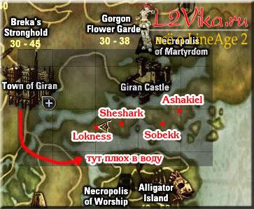 карта островов - L2Vika.ru