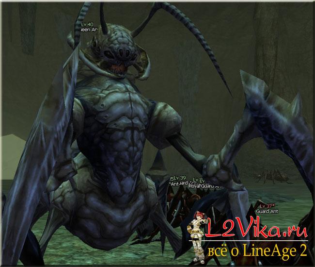 Эпик рейдбосс Queen Ant - Ring of Queen Ant - L2Vika.ru