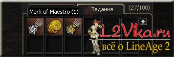 Марки для второй профы крафтера - L2Vika.ru