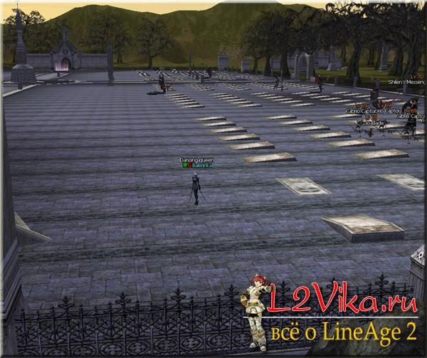 The Cemetery - Кладбище - L2Vika.ru