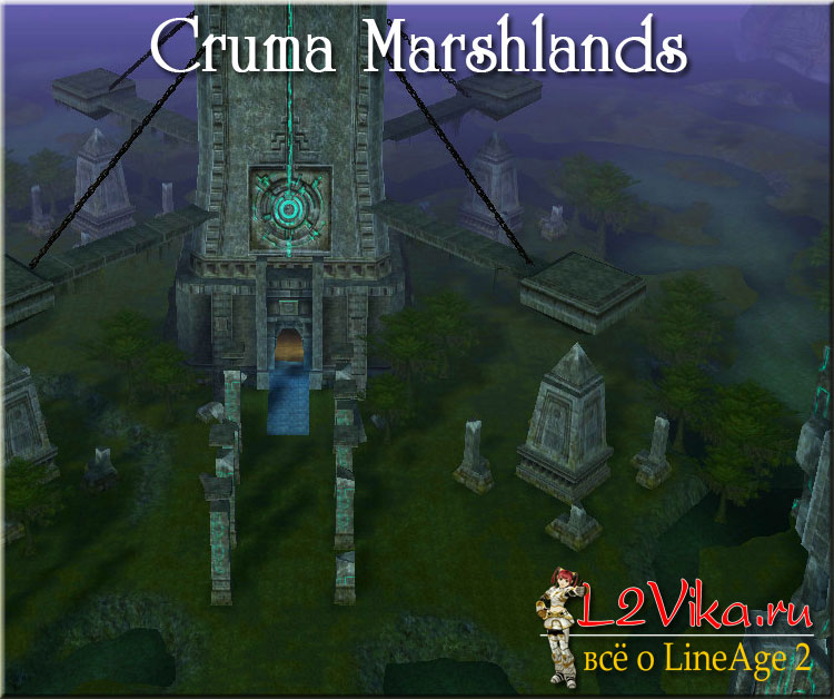 Cruma Marshlands - Болота Крумы - L2Vika.ru