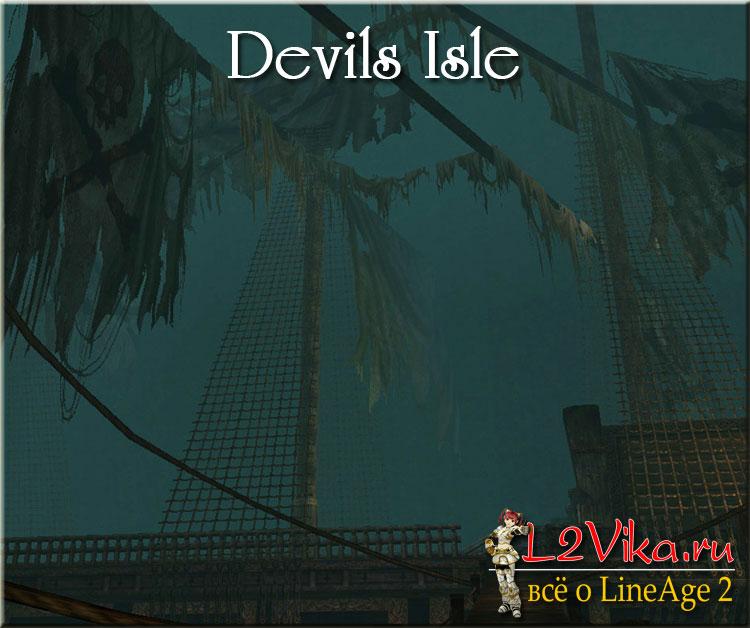 Devils Isle - Дьявольский Остров - L2Vika.ru