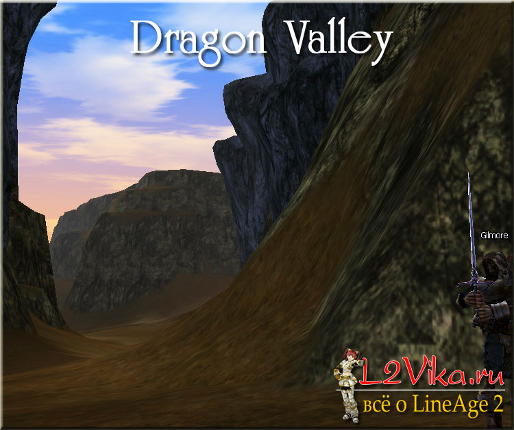 Dragon Valley - Долина Драконов - L2Vika.ru