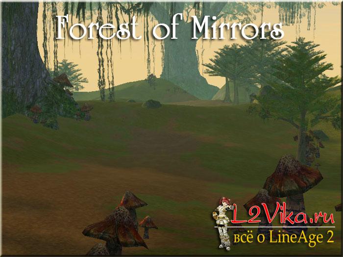 Forest of Mirrors - Лес зеркал - L2Vika.ru