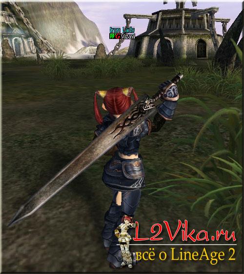 Great Sword - лоу Б двуручный меч - l2vika.ru
