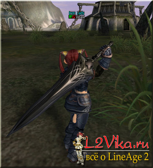 Guardian Sword - топ B-grade двуручный меч - l2vika.ru