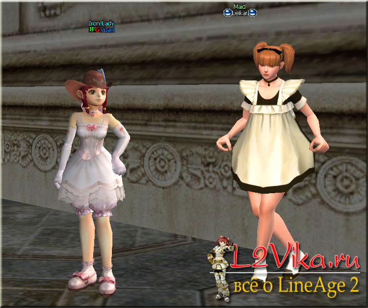 Maid Leikar - Квест на свадебный наряд Make Formal Wear - In Search of Cloth - Find Glittering Jewelry - Make a Sewing Kit - Make a Pair of Dress Shoes - L2Vika.ru