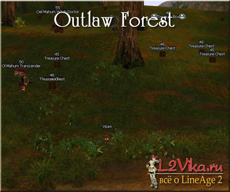 Outlaw Forest - Лес Беззакония - L2Vika.ru