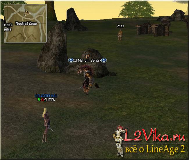 Prias - Квест на первую профессию для Плантс Волкера и Сильвер Рейнджера Path to an Elven Ranger (Elven Scout) - L2Vika.ru