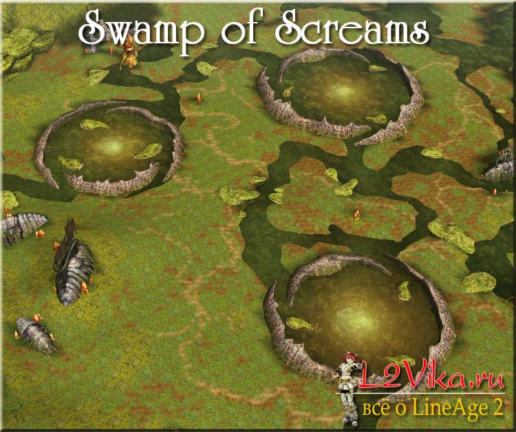 Swamp of Screams - Болото Криков - L2Vika.ru