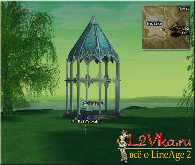 Thalia - Квест на первую профессию для Элементал Саммонера и СпеллСингера Path to an Elven Wizard - L2Vika.ru