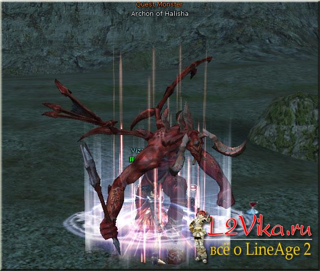 Archon of Halisha - Квест Saga of the Dominator (Succession to the Legend Dominator) на третью профессию для оверлорда - L2Vika.ru