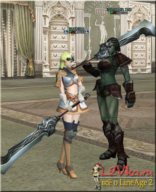 Berserker Blade - Топ Ц-grade двуручный меч - Характеристики - Крафт Berserker Blade - L2Vika.ru