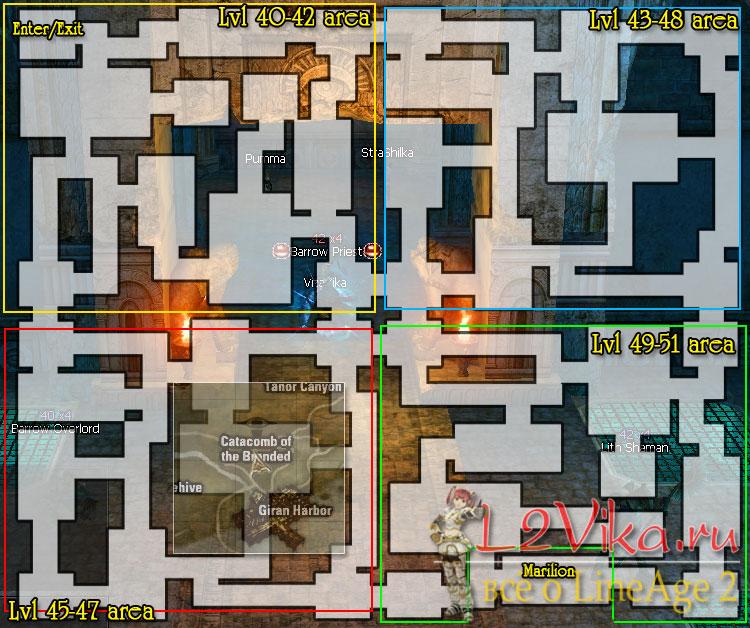 Catacomb of Branded map - карта Катакомбы Отлучённых - Брэнды - L2Vika.ru