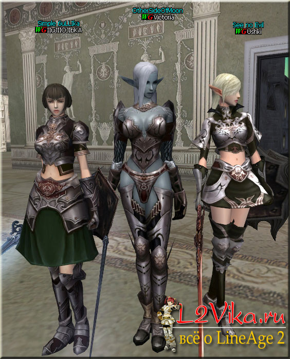 Doom Light Set - B grade - L2Vika.ru