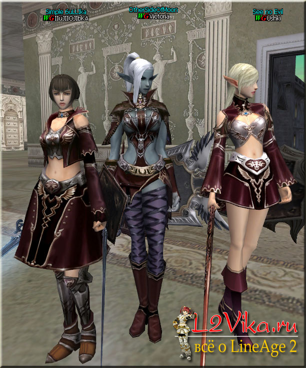 Doom Magic Set - B grade - L2Vika.ru