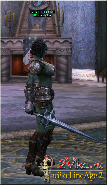 Ecliptic Sword - Топ Ц-grade одноручный магический меч - Характеристики - Крафт Ecliptic Sword - L2Vika.ru