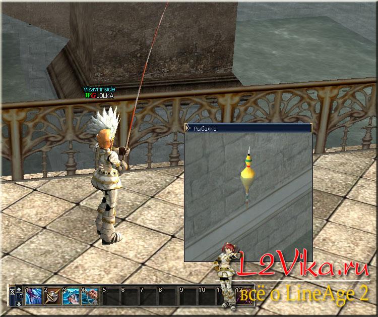 Fishing - Рыбалка (Fishing) в Lineage 2 - Правила рыбалки - Рыбацкие умения - Соски для рыбалки (Fishing shots) - L2Vika.ru