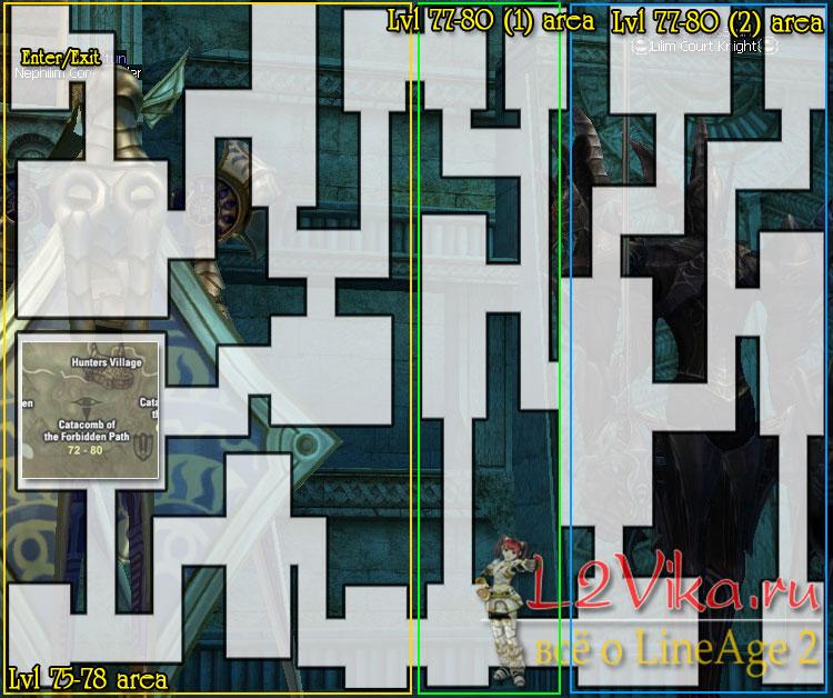 Catacomb of the Forbidden Path map - карта Катакомбы Запретного пути - Каты ФП - L2Vika.ru