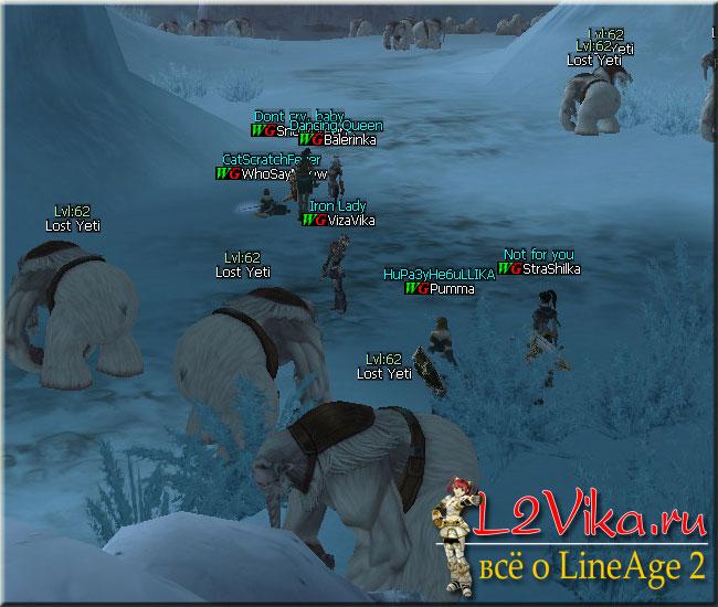 Frozen Labyrinth - L2Vika.ru