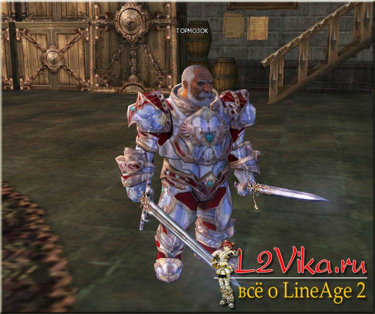 Dynasty Armor - Изменения в обновлении 1st Throne The Kamael - L2Vika.ru