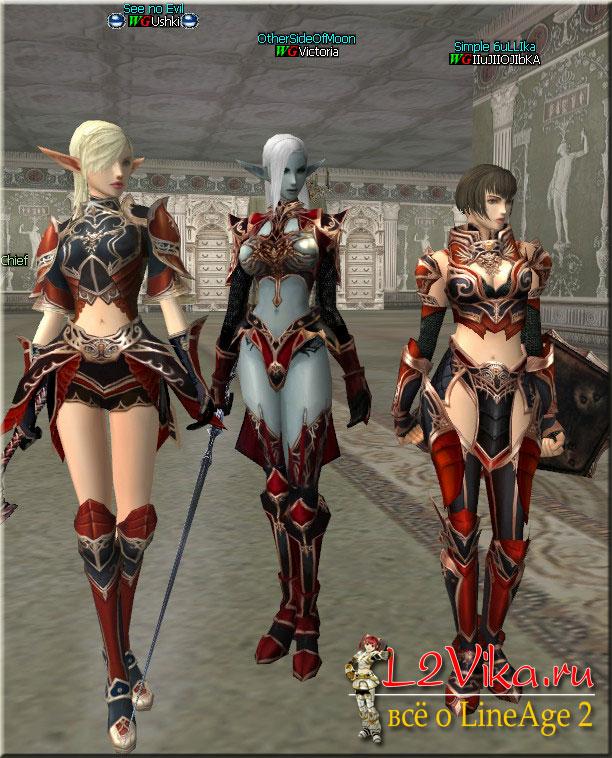 Nightmare Heavy Set - Дроп и спойл рецептов и кейматов на НМ хэви сет - крафт Armor of Nightmare НМ хэви сета - L2Vika.ru