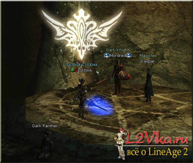 Квест на третью профессию Дарк Авенджера Saga of Hell Knight (Succession to the Legend Hell Knight) - L2Vika.ru