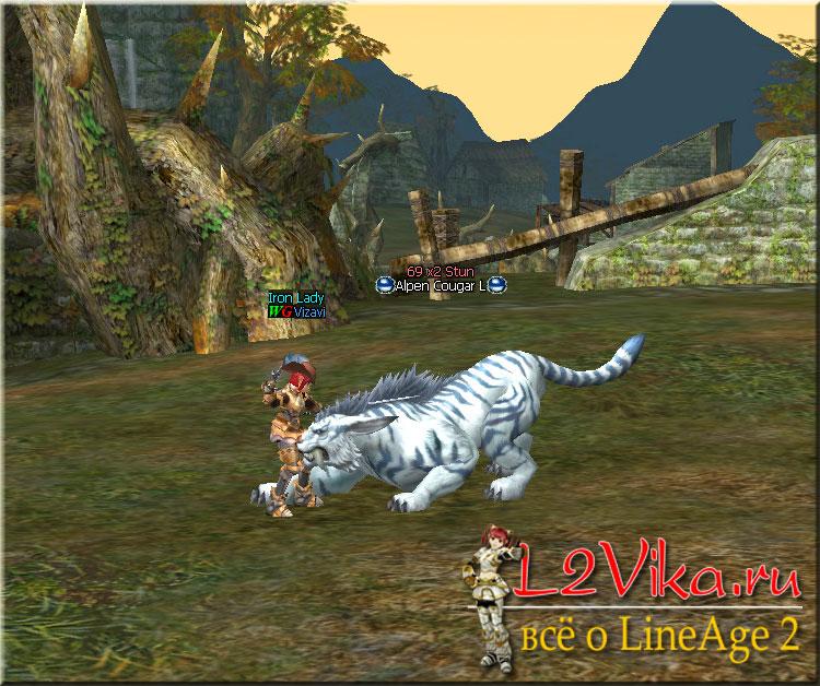 Alpen Cougar L ID 21498 - Lvl 69 - L2Vika.ru
