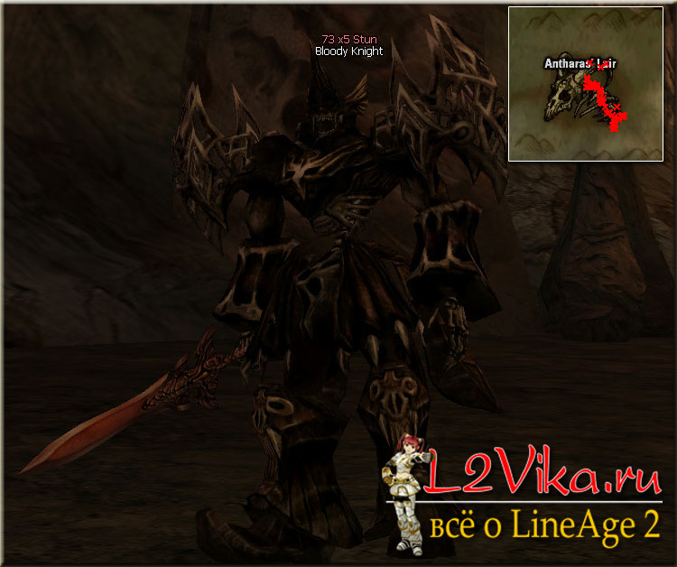 Bloody Knight Lvl 73 - L2Vika.ru