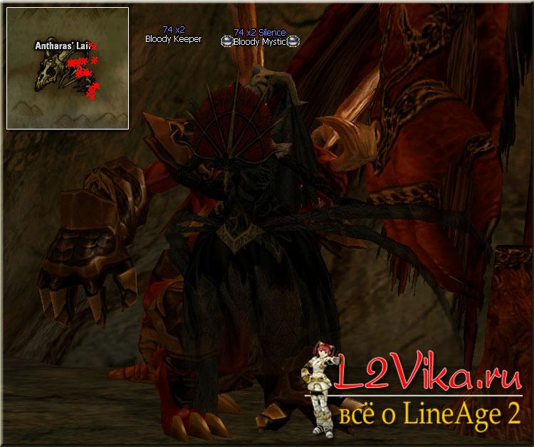 Bloody Mystic - Lvl 74 - L2Vika.ru