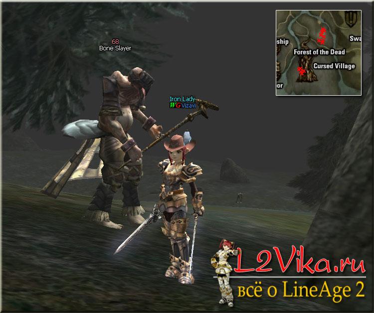 Bone Slayer - Lvl 68 - L2Vika.ru