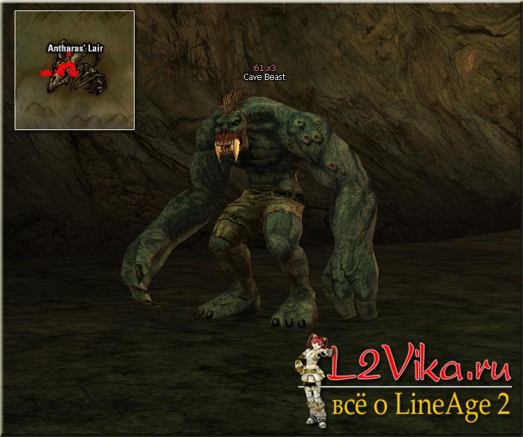 Cave Beast - Lvl 61 - L2Vika.ru