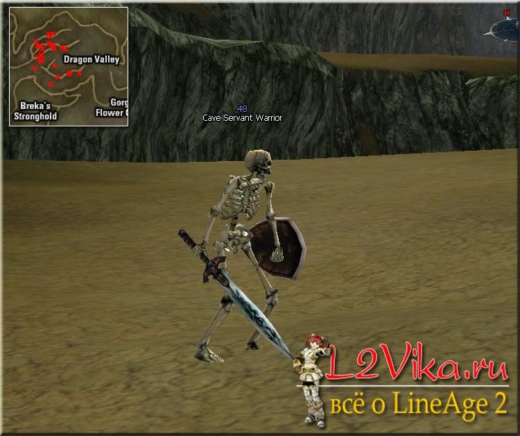 Cave Servant Warrior - Lvl 48 - L2Vika.ru
