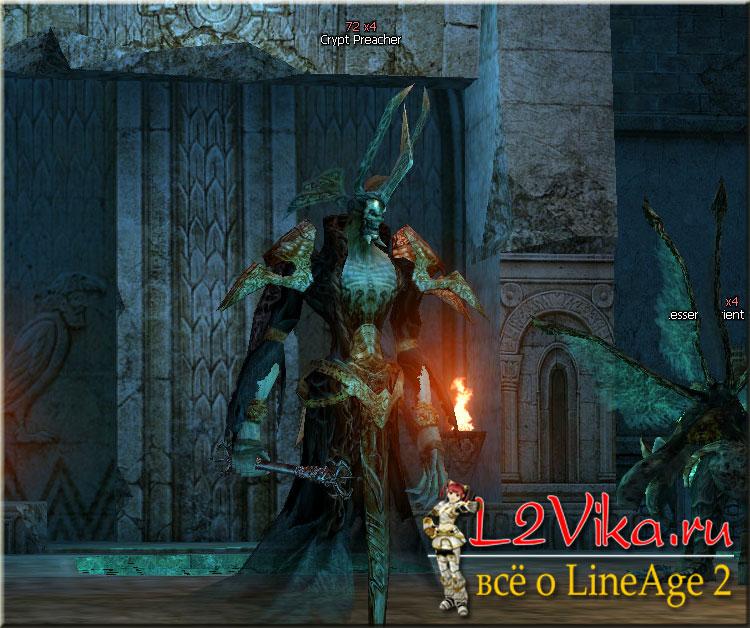 Crypt Preacher - Lvl 72 - L2Vika.ru