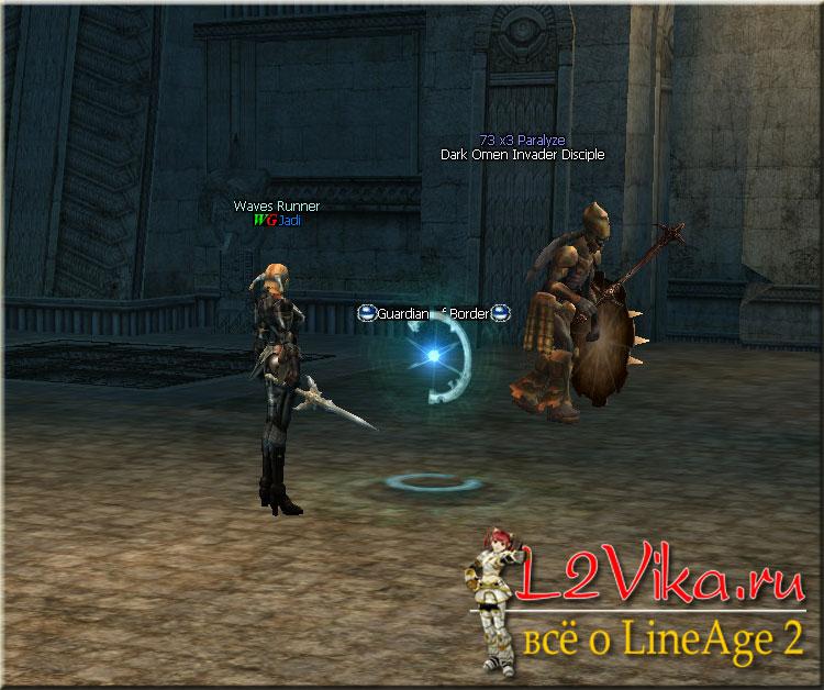 Dark Omen Invader Disciple Lvl 73 - L2Vika.ru
