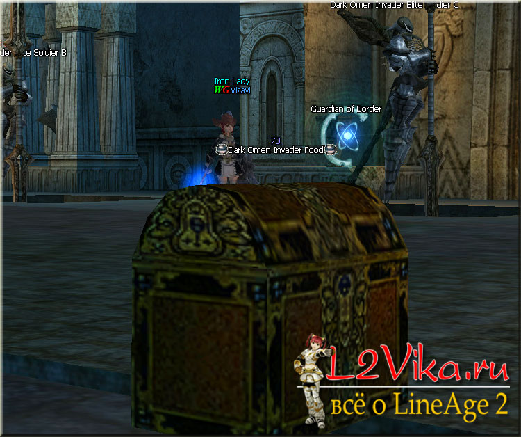 Dark Omen Invader Food Lvl 70 - L2Vika.ru