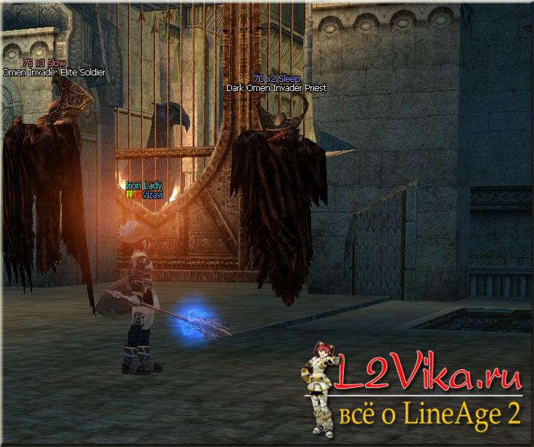 Dark Omen Invader Priest Lvl 70 - L2Vika.ru