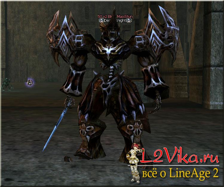 Death Knight - Lvl 50 - L2Vika.ru