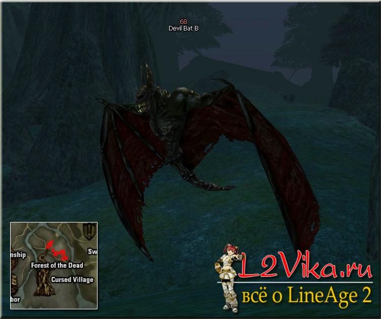 Devil Bat B ID 21569 - Lvl 68 - L2Vika.ru