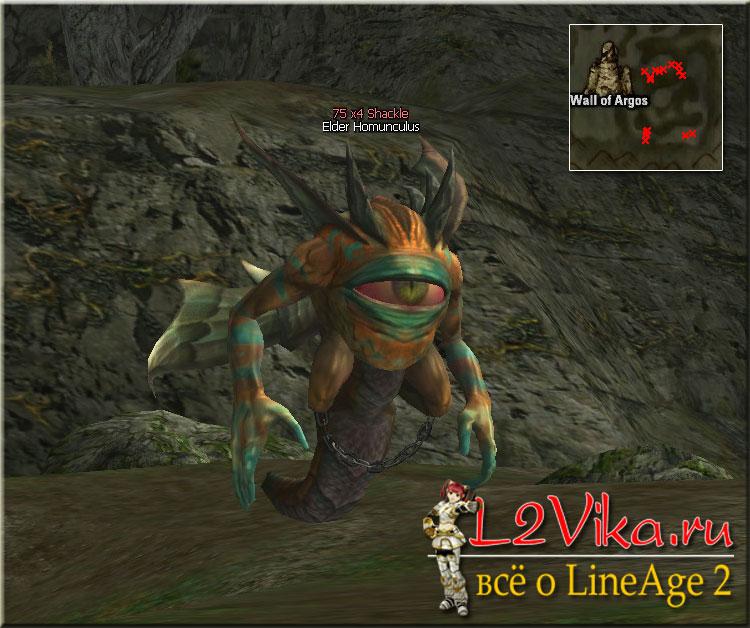 Elder Homunculus - Lvl 75 - L2Vika.ru