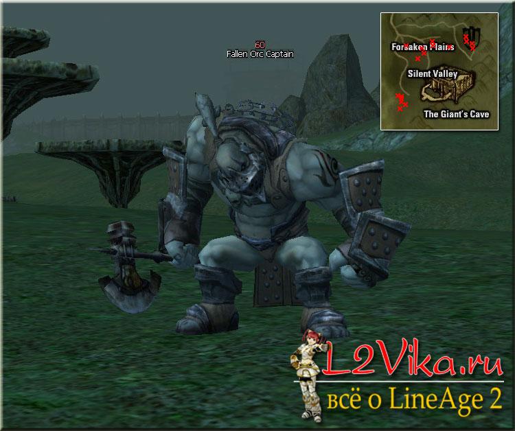 Fallen Orc Captain - Lvl 60 - L2Vika.ru