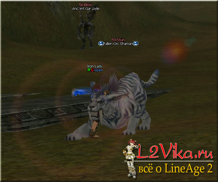 Fallen Orc Shaman Lvl 59 - L2Vika.ru