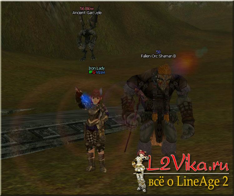 Fallen Orc Shaman Lvl 58 - L2Vika.ru