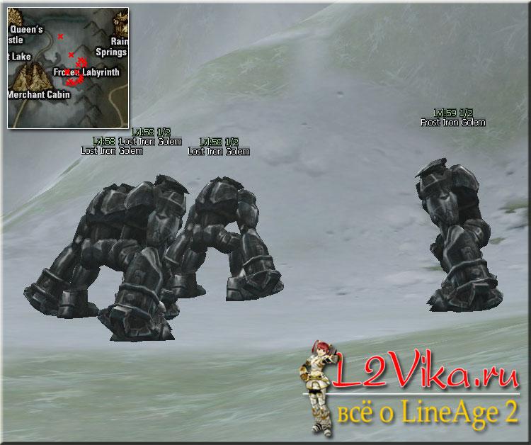 Lost Iron Golem Lvl 58 - L2Vika.ru
