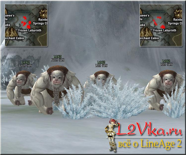 Lost Yeti Lvl 62 - L2Vika.ru