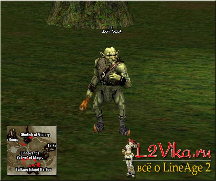 Goblin Scout - Lvl 8 - L2Vika.ru