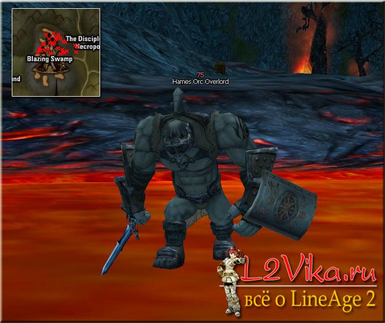 Hames Orc Overlord - Lvl 75 - L2Vika.ru