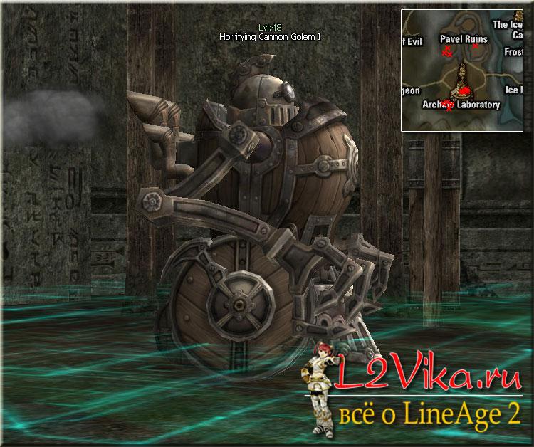 Horrifying Cannon Golem I - Lvl 48 - L2Vika.ru